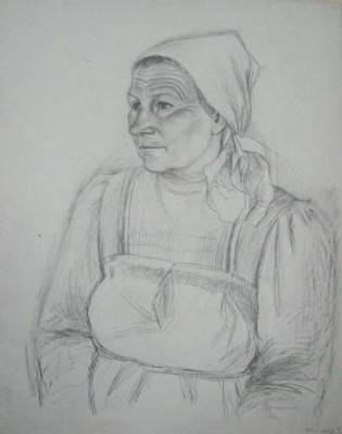Тетя Катя