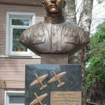 Летчик-истребитель А.Ф. Клубов