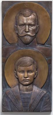 Государь Император Николай II и Цесаревич Алексей